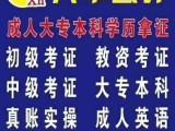 东莞戴屋庄附近学会计-到兴华会计培训学院