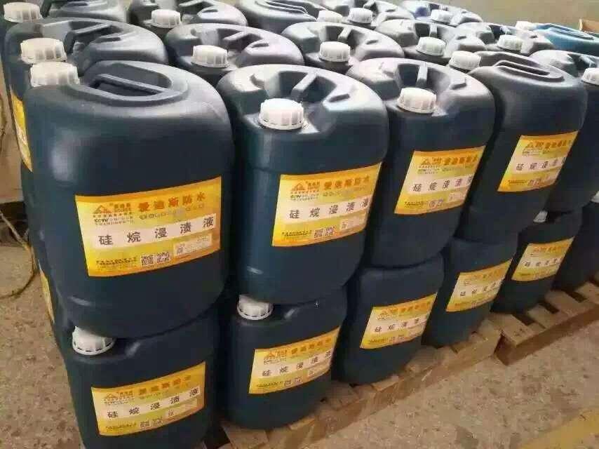 爱迪斯渗晶SJT4000-II反应型防水粘结剂