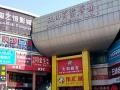 (个人转让)商业广场160平米餐饮店诚意价急转