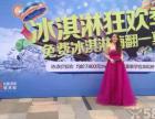广州白云婚礼主持 晚宴魔术舞蹈节目表演 婚礼跟拍