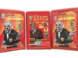 北京过滤式自救呼吸器,火灾防烟逃生自救呼吸器价格