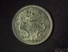 哪里有高价收购古钱币光绪银币的机构