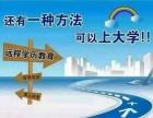 上海考研培训班平台—考研培训班平台哪家好