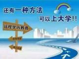 上海考研培训班平台 考研培训班平台哪家好