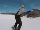 全程陪同,滑雪,畅游亚布力!