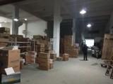良渚 一楼1500方仓库出租 层高7米 可进大车 装卸货方便