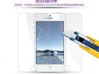Iphone5S钢化膜 苹果5/5S钢化玻璃膜 手机保护膜 手机贴膜