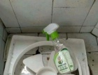 阿嫲工坊洁净粉厨房家用多功能清洗剂油烟机强力去污去