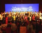 重庆国际MBA工商管理硕士学位班面向企业中高层招生