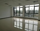 马驹桥独栋办公库房出租,精装,50平米起,手续齐全,可注册