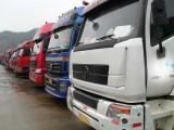 东莞危险品运输公司,东莞化工运输,东莞化工物流公司