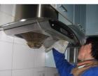 黄梅县专业清洗保洁(新房、单位、门头广告清洗)