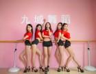 南京爵士舞暑假培训班,火热报名中,南京九域舞蹈培训中心