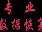 郑州专业修复移动硬盘 希捷固态硬盘 维修数据恢复