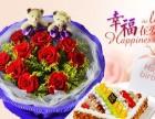 伊春市区生日鲜花店蛋糕免费送货上门预定水果巧克蛋糕