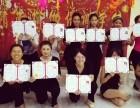 官宣!清尚瑜伽IRSC国际瑜伽导师东营授权的培训学校