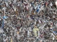 专业销毁处理工厂不可回收工业垃圾