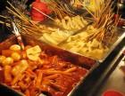 关东煮技术 关东煮培训 特色小吃日式小吃加盟