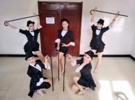 广汉有没有好一点的舞蹈培训机构