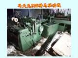 出售马天尼235骑马联动线,二手印刷设备