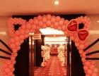 给你不一样的气球婚礼