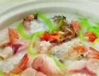 潮汕营养沙锅粥的制作过程与内容加盟 特色小吃