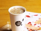奶茶连锁品牌怎么开?听乐阜食茶说吧
