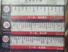 急租 火车站东浦路精装3室1厅1卫()