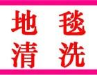 上海地毯清洗公司-上海保洁公司-上海虹口地毯清洗-地面清洗