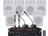 狮乐会议音响套装组合 专业会议室系统背景音乐设备