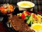 【初客牛排加盟】西餐厅加盟品牌/西式牛排店加盟