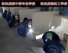 沧州电焊工焊接培训学校电气焊氩弧焊二保焊培训班