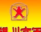 银川京西物流业务范围:小件物流、整车运输、货物打包