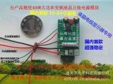 独家推出400W大功率液晶电视机 液晶显示器专用万能变频电源模块