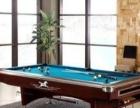 专业台球桌维修安装拆卸换台尼(台面)台球配件销售