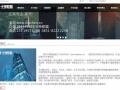 贵阳网站建设,SEM网络推广,网站整站图片制作