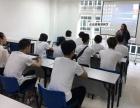 学英语有什么难?青浦这家培训班助你快速变身英语达人!