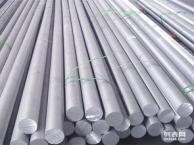 环保光亮2024-t3510铝板 铝卷