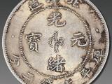 哈尔滨回收纪念币建行,哈尔滨回收老酒,哈尔滨回收60年纸币