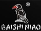 BaiShiNiao男装 诚邀加盟