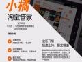 【奔跑吧 宝妈们】加盟官网/加盟费用/项目详情