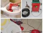 治衛生間反味兒 燕郊修水管換水龍頭 通下水維修馬桶漏水