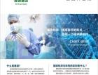 基因检测 基因检测代理 基因检测定制