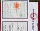 专业代理记账.工商注册