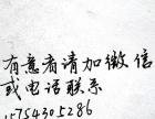 吉大南岭硬笔书法培训