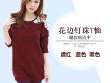 戈梦雅 韩版女装新款服装网店代理批发花边装饰钉珠长袖女式T恤