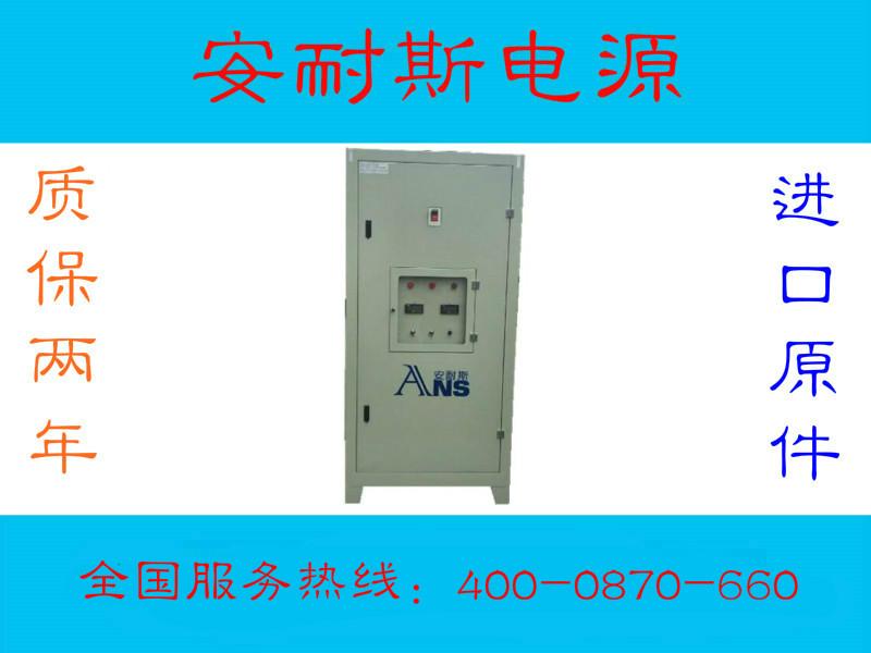 安耐斯JP800010D可调直流电源0-8000V10A直流