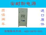 宁波0-1500V5A可调直流电源厂家批发