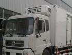 供应东风170马力冷藏车天锦7米6冷藏车价格