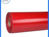 厂家生产 绝缘环氧预浸dmd 优质耐高温dmd